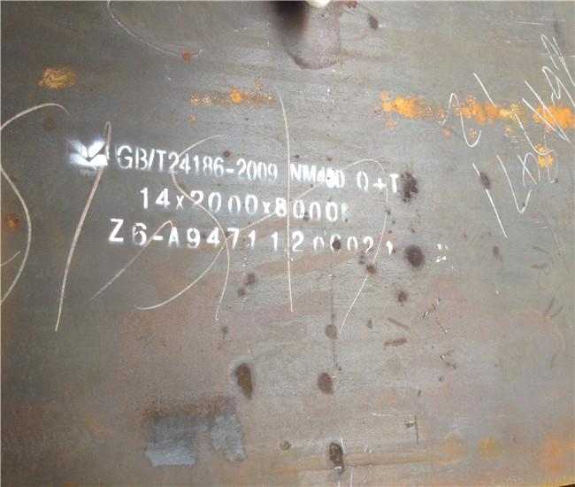 锦州莱钢耐磨NM400钢板处理方法