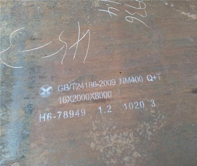 锦州舞钢耐磨400耐磨板品质保证