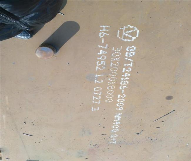 马鞍山莱钢NM400钢板耐磨钢板NM4