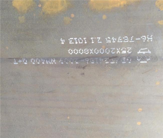 长沙舞钢NM400莱钢NM400钢板