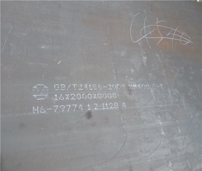 漳州涟钢耐磨板NM400厂家全国