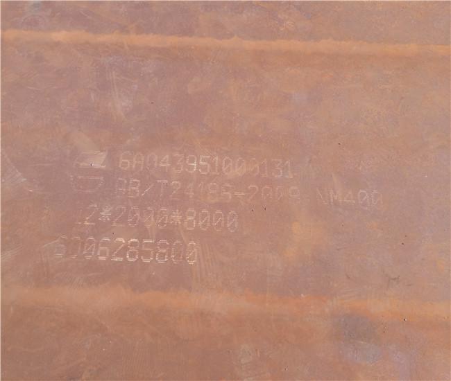 遂宁舞钢NM400耐磨钢板厂家