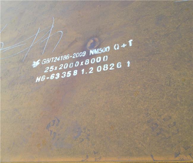 海口NM500耐磨钢板厂家报价