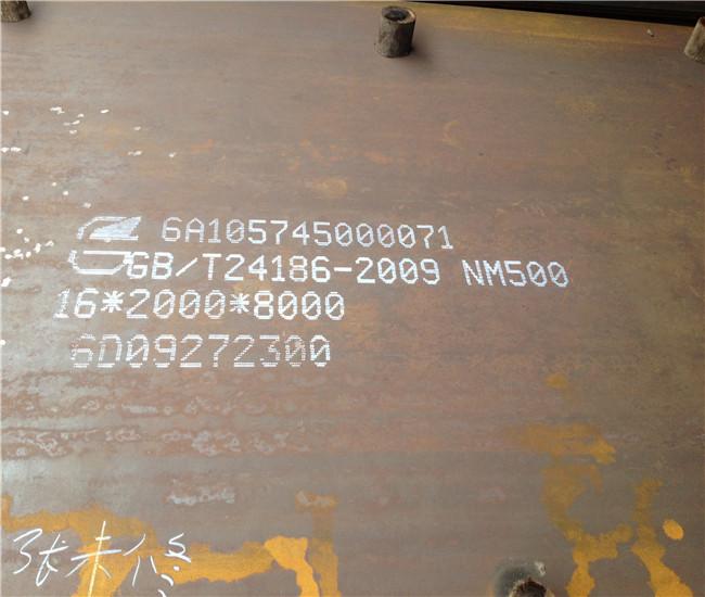 张家界新钢耐磨NM500钢板切割