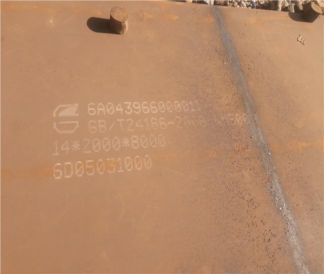 日喀则耐磨NM500钢板厂家