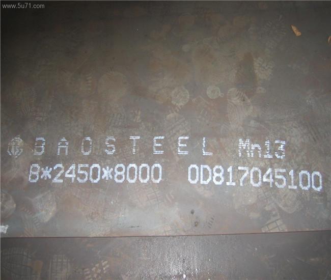 新余高锰耐磨板 厂家报价