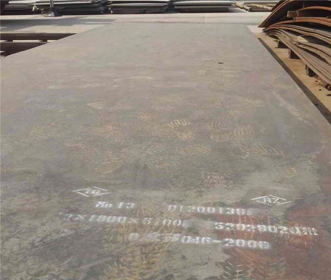 怀化太钢Mn13高锰钢板  厂家专业生产