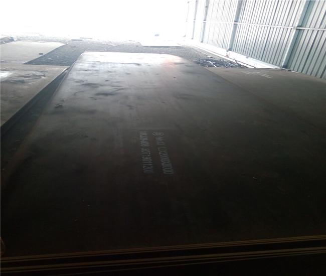 惠州宝钢轧制Mn13耐磨钢板厂家价格表
