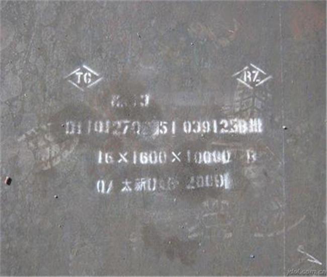 海口太钢Mn13耐磨板 专业制造厂家