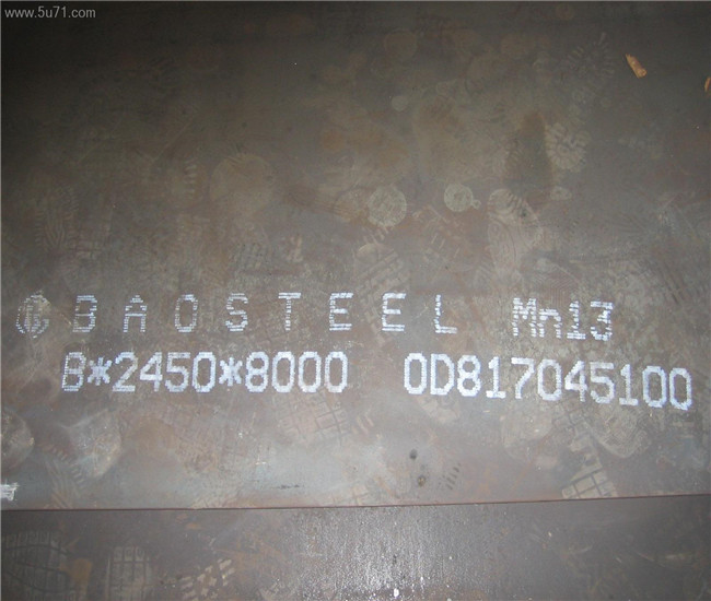 新余13锰钢板  厂家自产自销