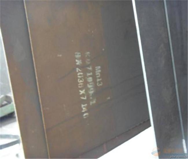 惠州太钢Mn13耐磨板 专业制造厂家