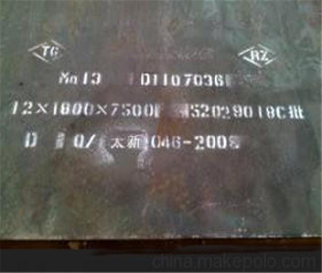 厦门宝钢Mn13高锰板 厂家现货