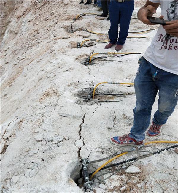 安徽钢筋混凝土太结实用什么办法破拆破石机器