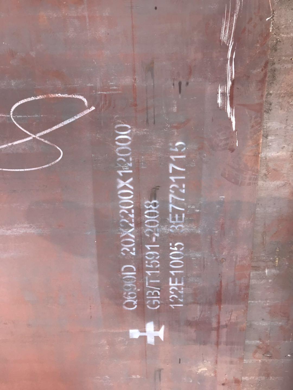 洛阳fd95防弹钢板货到付款