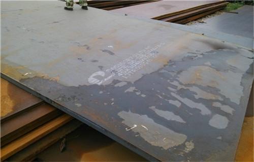 马鞍山20mn23alv钢板多少钱一吨现货