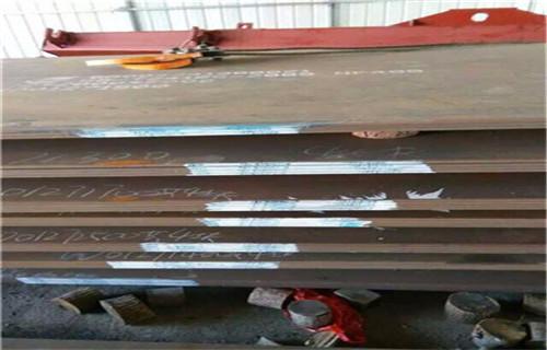 锦州厂家制造质量保证nm500钢板