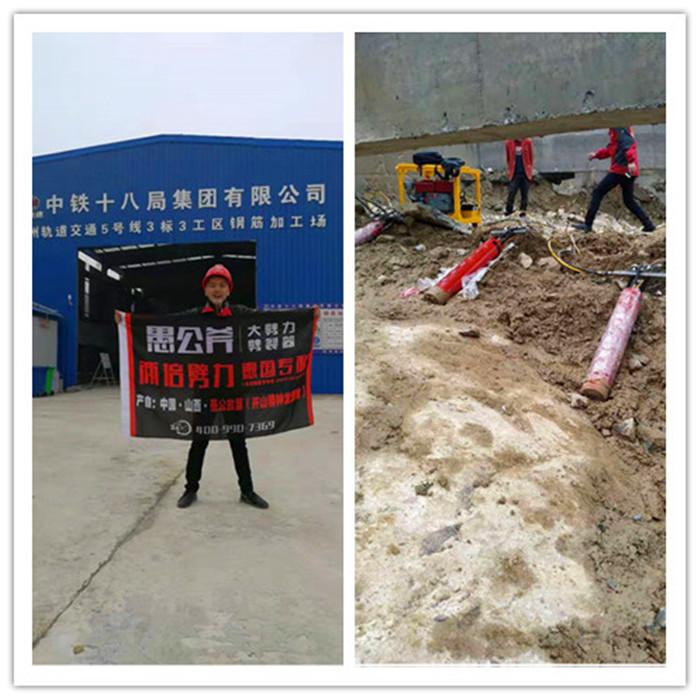 安徽蚌埠中德科工混凝土路面拆除劈石器很耐用