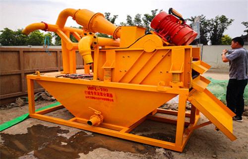 锡林郭勒分离机  盾构施工泥浆净化回收