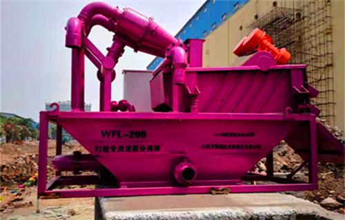 山东济南污水污泥处理设备节能减排