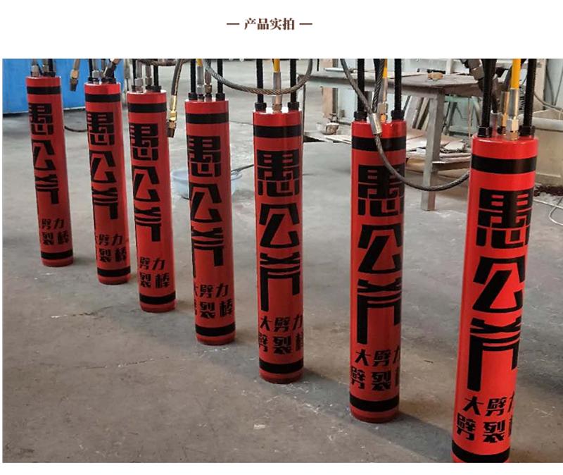 东营柱塞式接触面大的分裂棒