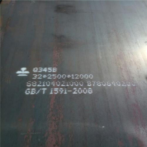 蚌埠NM400耐磨板卓越品質