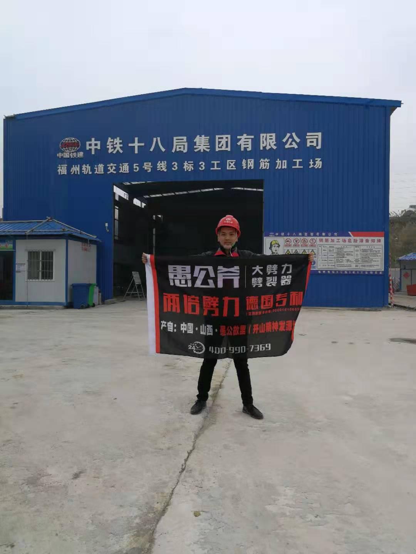 西藏劈裂器开山劈石分裂器