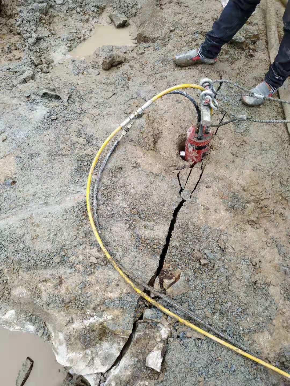西藏液压劈裂机岩石劈裂机劈裂棒