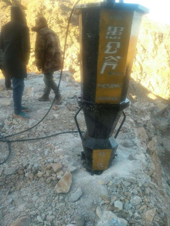 北京岩石劈裂机液压劈裂器分裂机