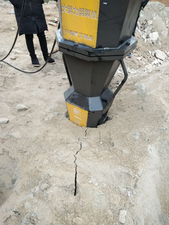北京劈裂器分裂机开山劈石