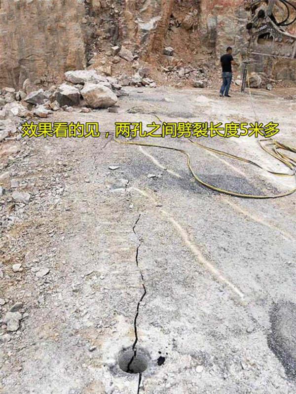 安庆大型机载岩石劈裂机