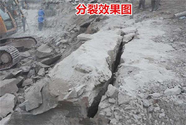 湖南岩石液压劈裂棒