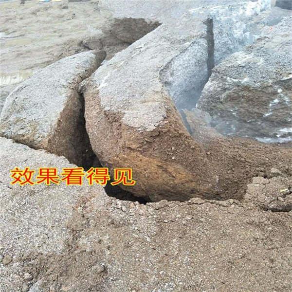 安庆路基替代破碎锤打地基破石头机器