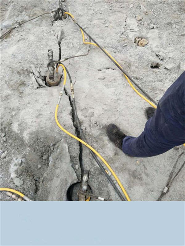 宁德基坑开挖岩石静态凿岩液压破裂机