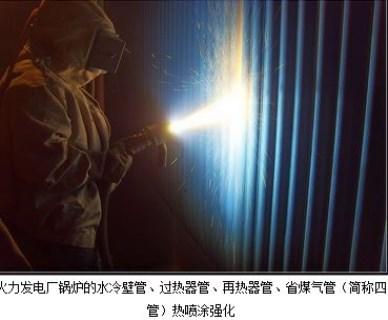玉树超音速电弧喷涂欢迎咨询合作洽谈