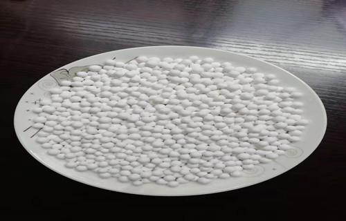 黑龙江活性氧化铝型号
