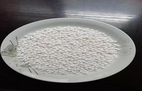 安庆3-5毫米活性氧化铝球价格变动原生活性氧化铝