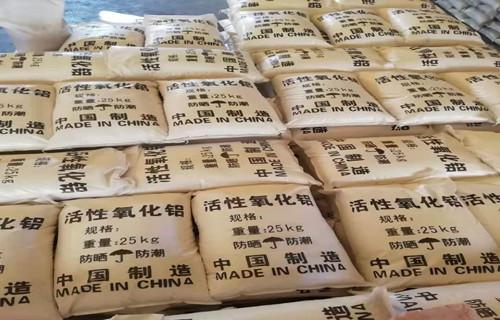 阿坝吸附干燥剂价格优惠原生活性氧化铝
