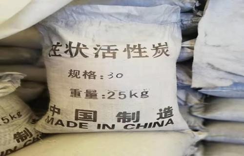 西宁煤质颗粒活性炭批发
