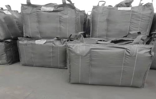 西宁煤质颗粒活性炭价格优惠