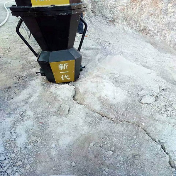 湖南露天开采设备愚公斧岩石致裂器替代放炮