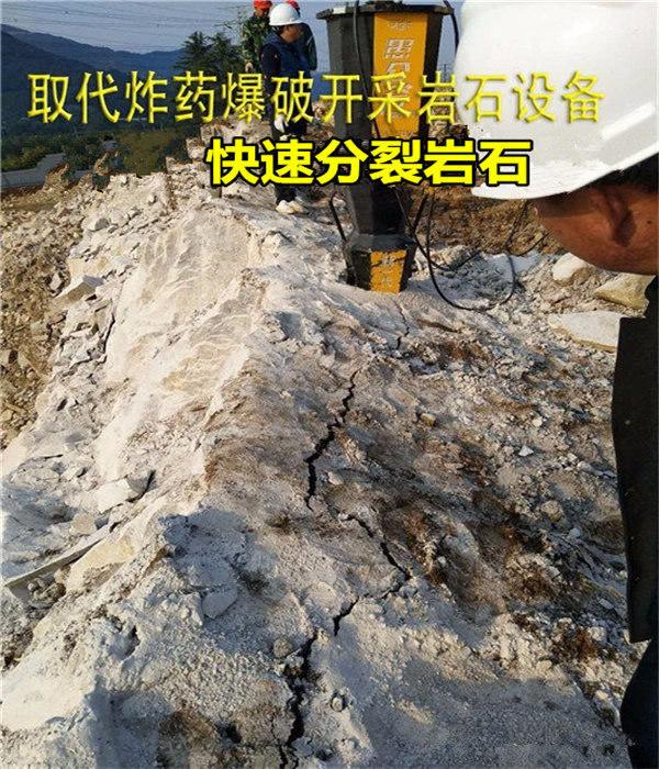 陇南康县硅石矿山破裂青石快的设备