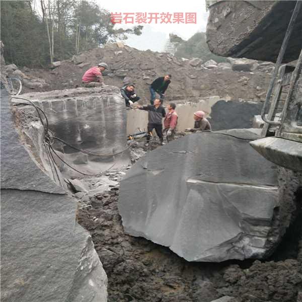 惠州惠东靠近民房不能放炮开山劈石器操作工艺