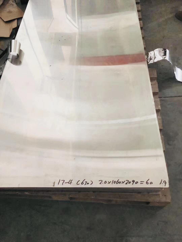 北京S31609不锈钢板质优价廉