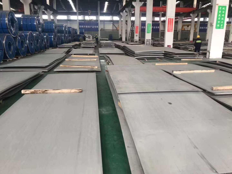 新余耐热钢板零切散批