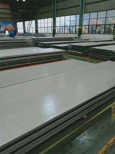 内江耐高温1900度钢板加工