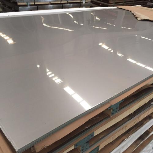 威远县耐高温1850度钢板厂家