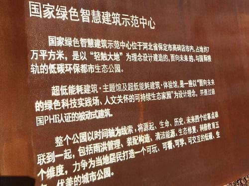 湖南耐候钢板景墙生产厂家