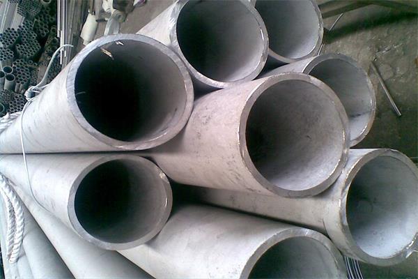 马鞍山402*36无缝钢管厂