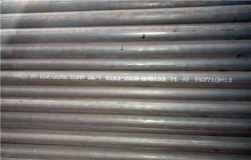 洛阳GB6479无缝钢管良好