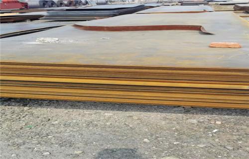 长沙20MN钢板切割钢板